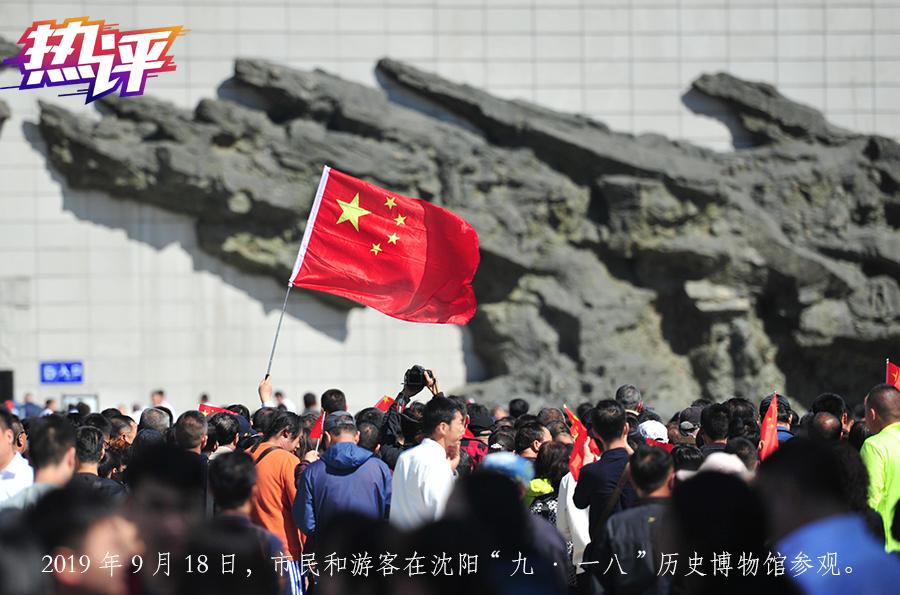 央视热评:今日中国 再也不是88年前的中国(图1)
