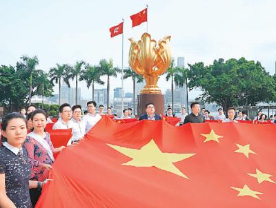 喜迎祖国70华诞 香港各界说出爱国心声