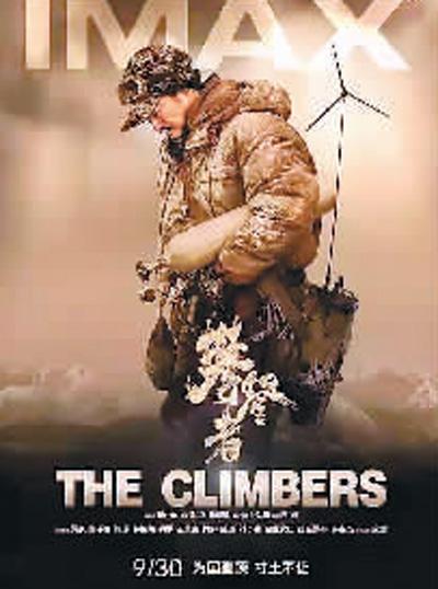 用电影向新中国七十周年深情献礼