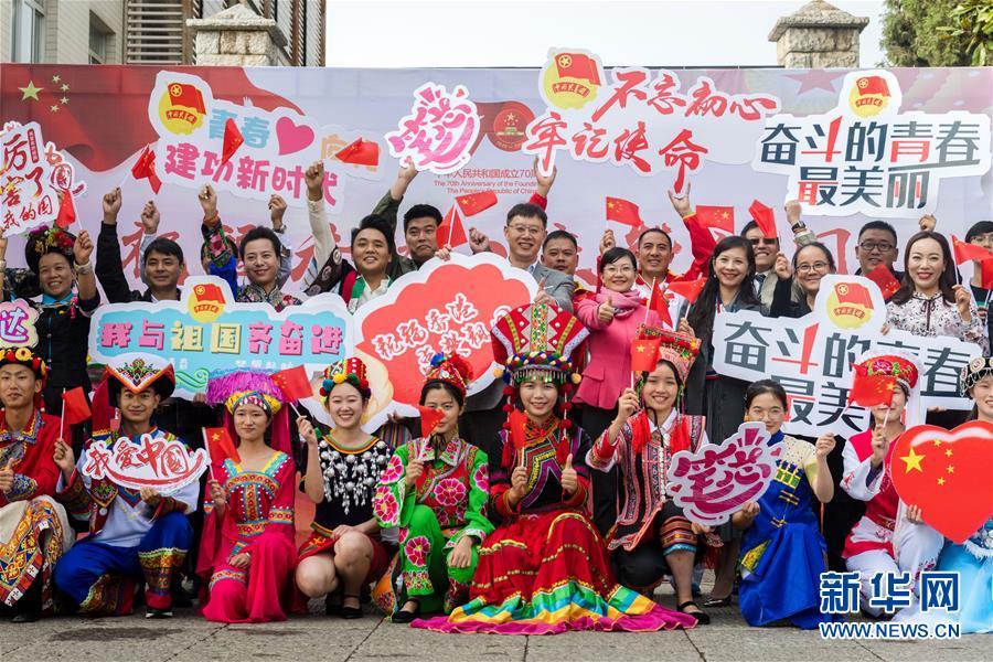 """(社会)(1)多地举行""""祝福香港·点赞祖国""""活动"""