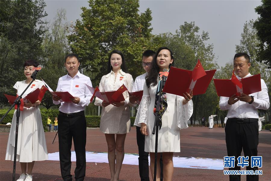 """(社会)(4)多地举行""""祝福香港·点赞祖国""""活动"""