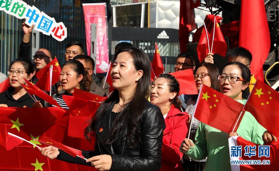 """(社会)(5)多地举行""""祝福香港·点赞祖国""""活动"""