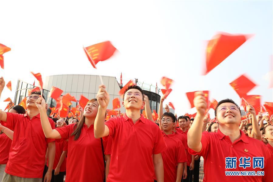 """(社会)(8)多地举行""""祝福香港·点赞祖国""""活动"""