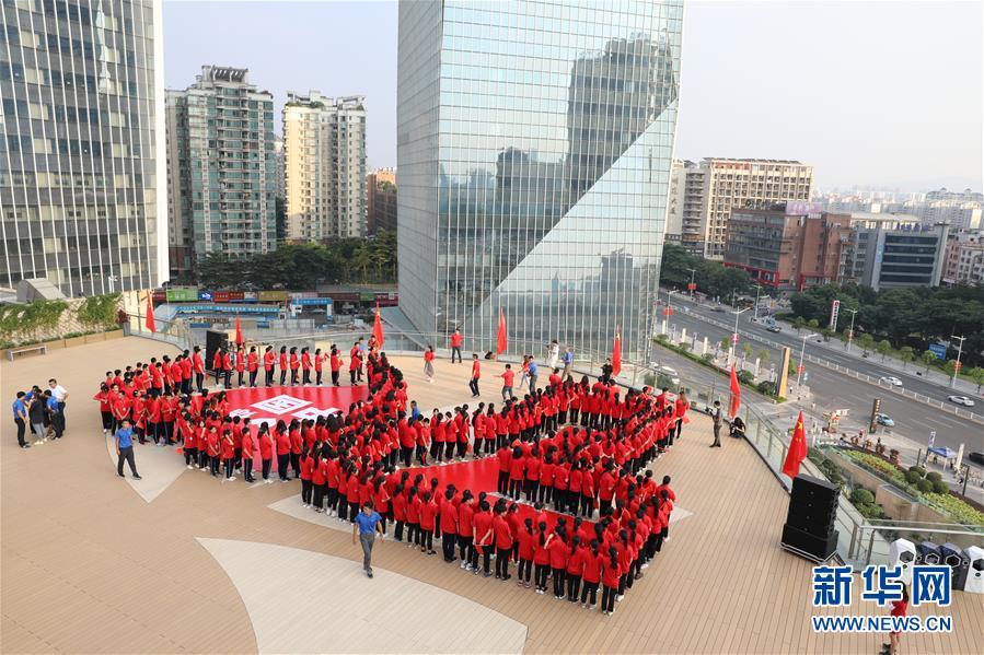 """(社会)(7)多地举行""""祝福香港·点赞祖国""""活动"""