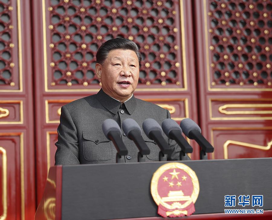 国际舆论积极评价习总书记在庆祝新中国成立70周年大会上的重要讲话及盛大阅兵