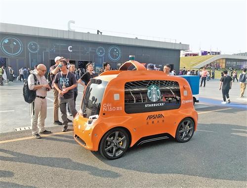 """在本届阿里巴巴""""云栖大会""""会场外,一辆会避让行人的流动无人售货车引起了观众好奇。.jpg"""