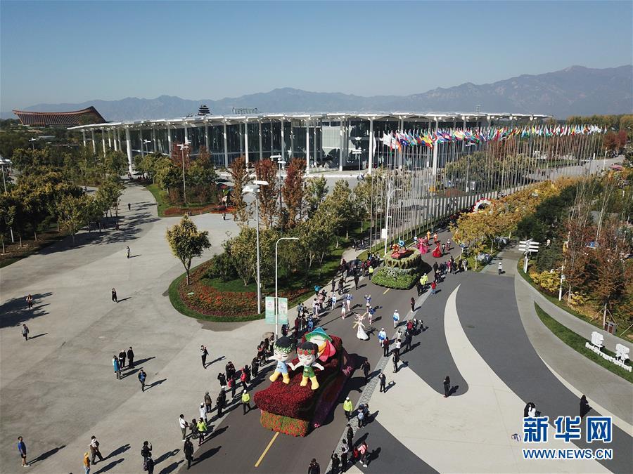 (北京世园会)(16)2019年中国北京世界园艺博览会将于9日闭幕