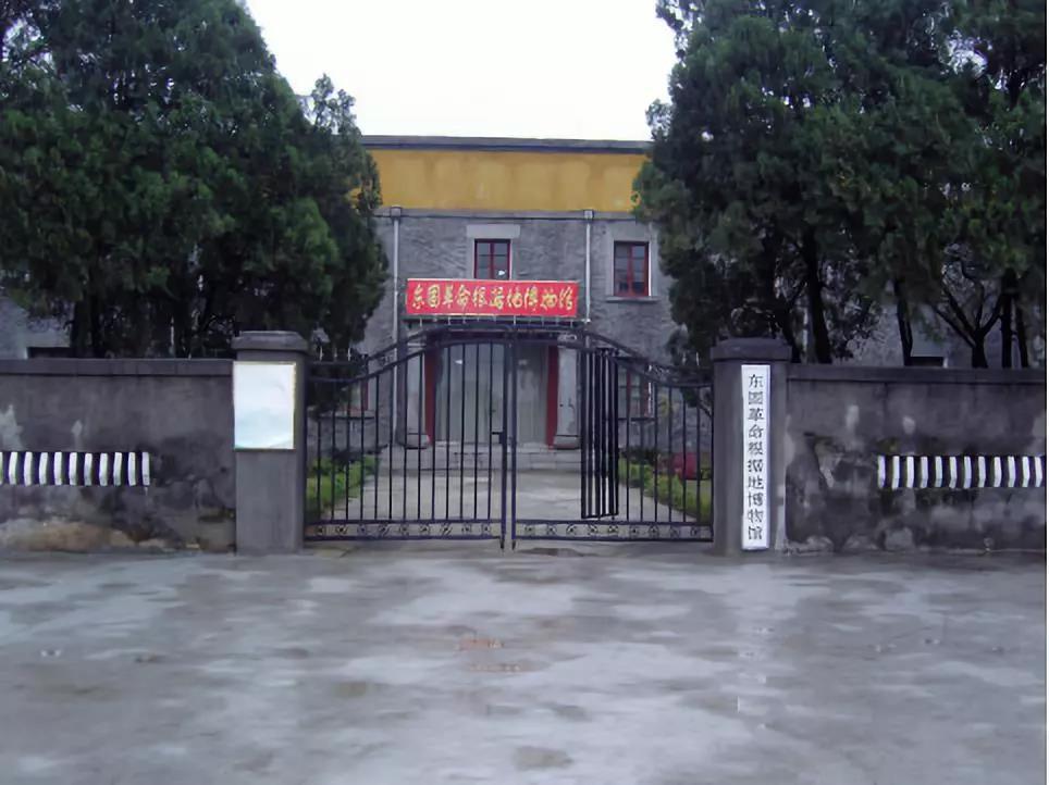 东固畲族乡2.jpg