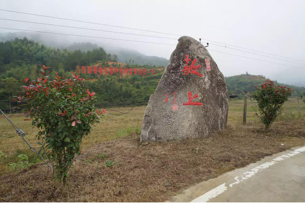 东固畲族乡5.jpg