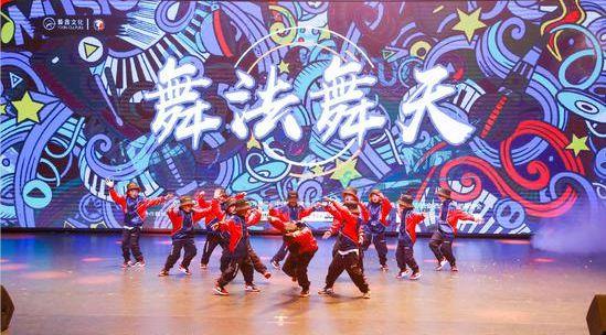 2019第四届舞力全开公演在西安收官1.jpg