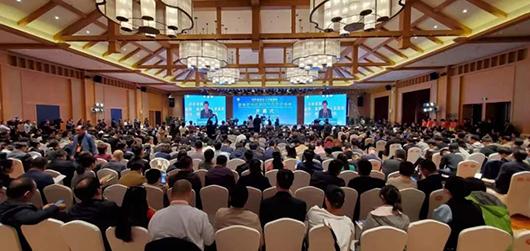 第四届中国康养产业发展论坛在秦