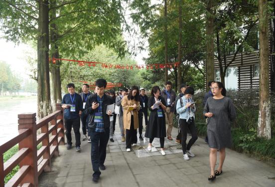 锦城公园片区迎来多家设计机构踏勘