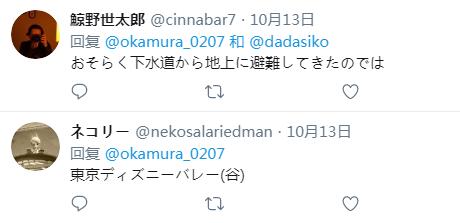 日本网友.png