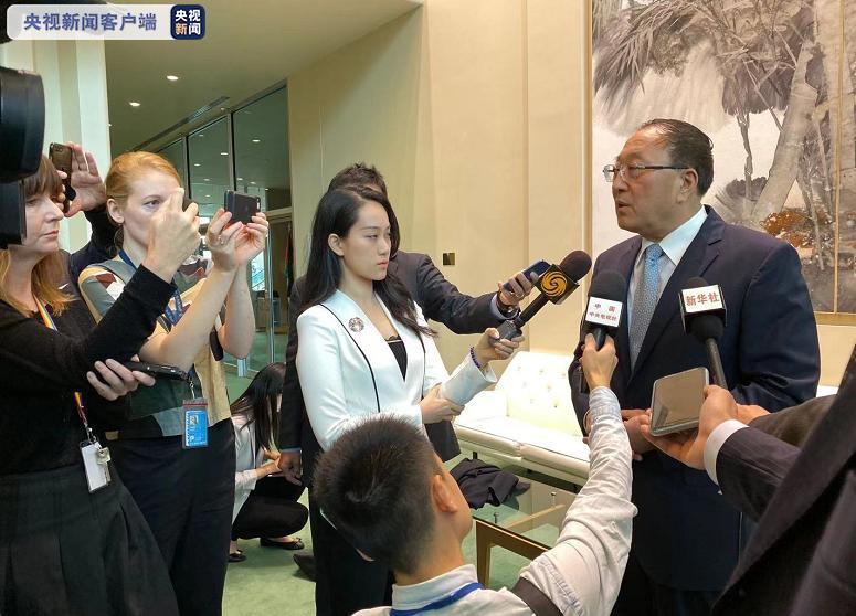 中国常驻联合国代表张军:呼吁土耳其停止军事行动