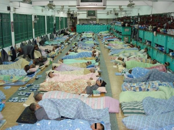 台湾绿岛监狱人犯受虐自杀 岛内拷问台监狱黑幕何时休?