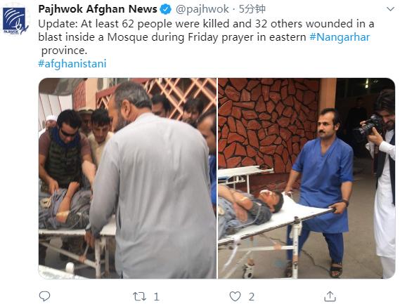阿富汗最新.png