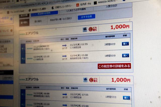 20191020-00000046-asahi-000-11-view.jpg