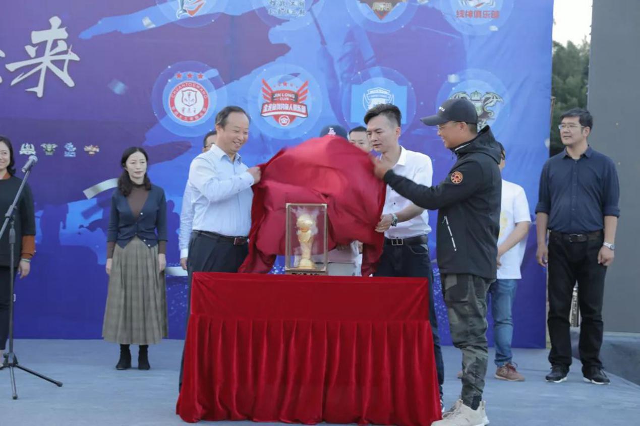首届CFC钓鱼俱乐部联盟杯总决赛宜宾收官
