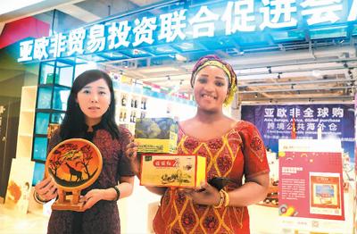 共赴进博之约,分享中国精彩