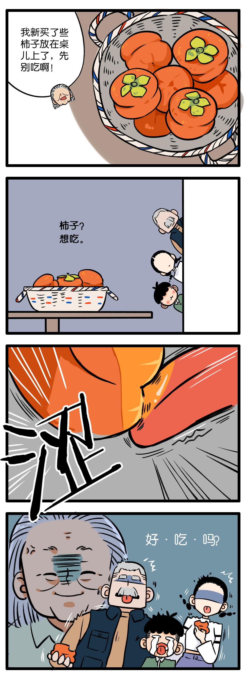 181019 吃柿子01.jpg