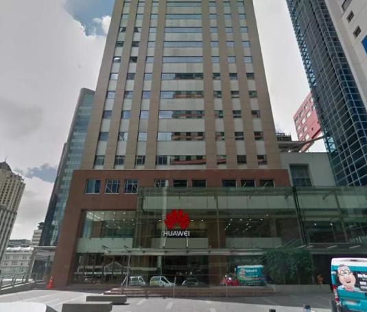 """一听大楼改名""""华为中心"""",台当局跑了"""