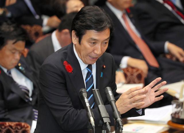 日本一大臣被曝花式收买选民:送