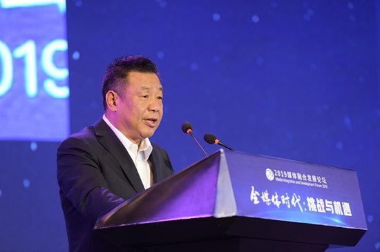 2019媒體融合發展論壇在深圳舉行