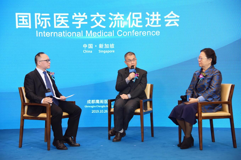百性阁性事交流_新加坡百汇班台引领成都国际医疗 - 科技创新 - 海外网