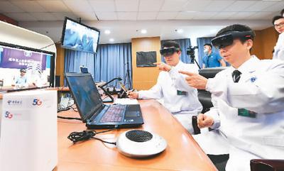中国打造数字医疗新生态(国际论道)