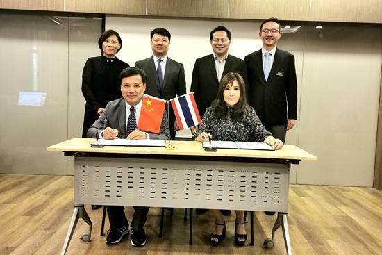 2.中泰双方签署合作协议.jpg