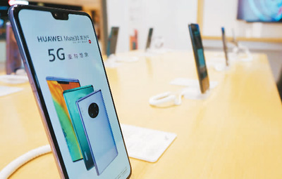 5G催生想象不到的新业态