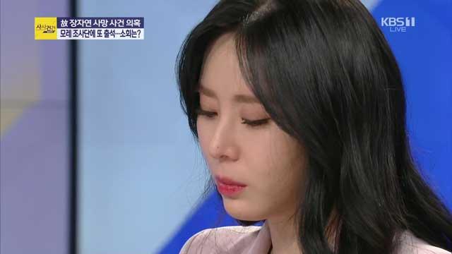 张紫妍案证人或被押回国受审!韩国警方已申请红色通缉令
