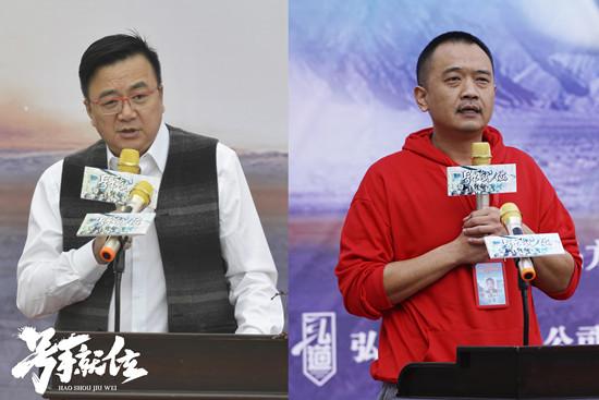(左)李路导演(右)张寒冰导演_副本.jpg