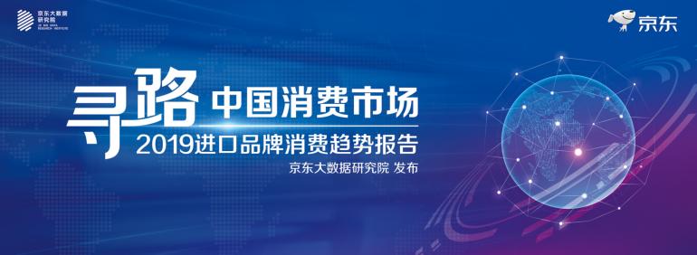 http://www.110tao.com/dianshangshuju/88011.html