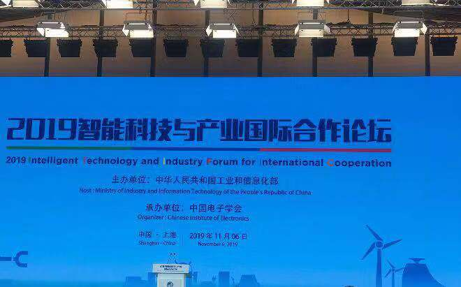 美中贸易全国委员会:中国仍是美高科技企业良机汇聚之地