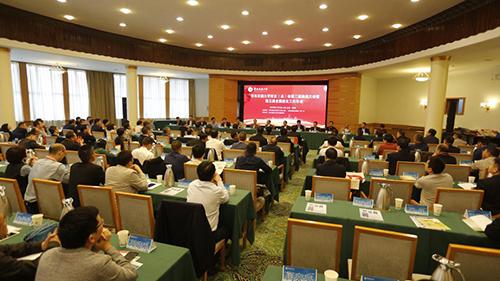 华东交通大学校友(总)会第三届换届大会举行1.jpg
