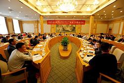 华东交通大学校友(总)会第三届换届大会举行4.jpg