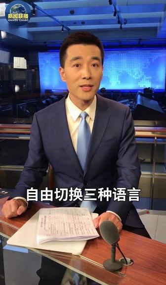 内地姑娘回怼香港暴徒 央视主播:为小姐姐点赞