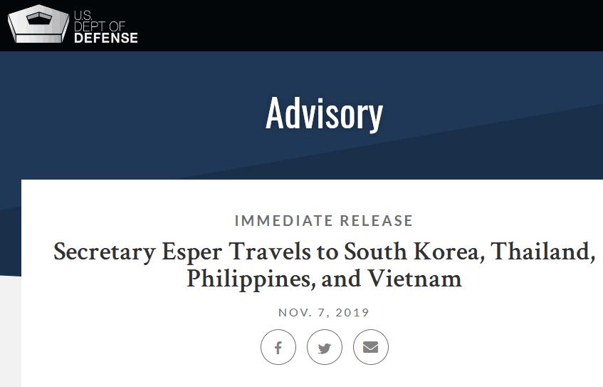 """美国防部长将访亚洲四国 """"解决""""韩日军情协定问题"""