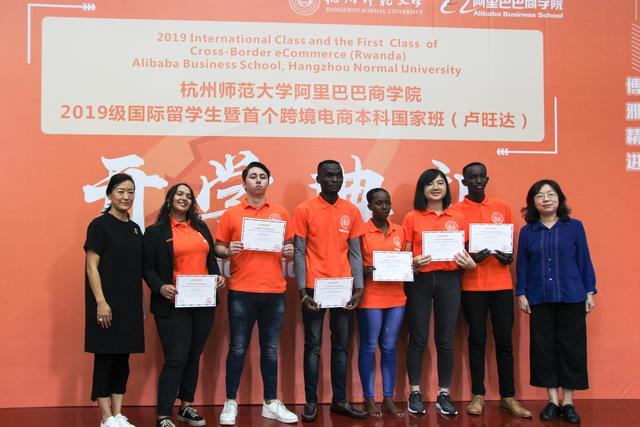 中国电商为非洲学生开设首个跨境电商本科国家班。新华社记者殷晓圣摄.jpg