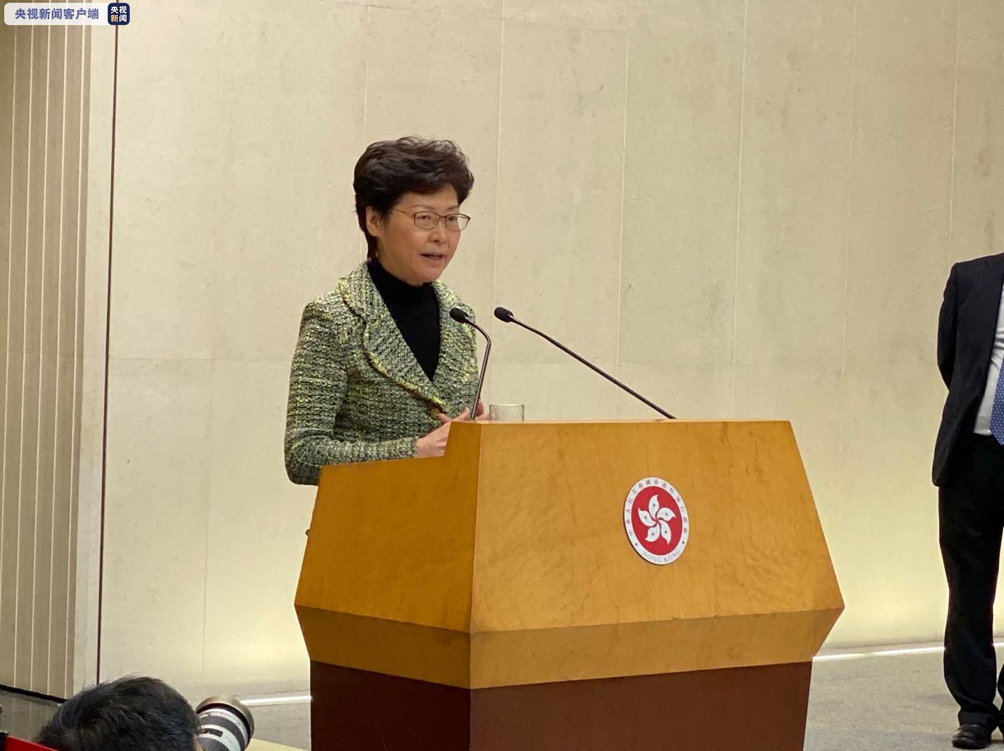 香港行政长官召开记者会:示威者想瘫痪香港 极为自私