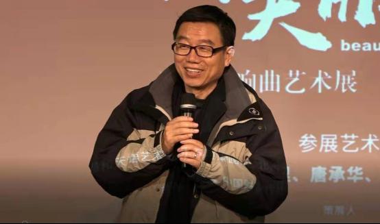 """""""大美融合——中国水墨遇上马勒交响曲""""艺术展成功举办876.png"""