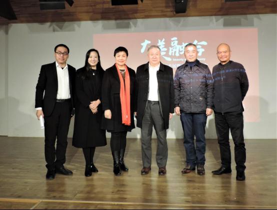 """""""大美融合——中国水墨遇上马勒交响曲""""艺术展成功举办1562.png"""