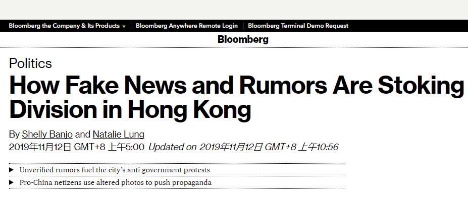 香港暴力缘何不断升级?彭博社终于说出大实话
