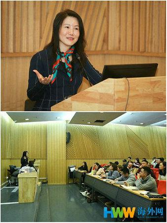 6 马菁汝教授为学员们讲授《中西美术教育比较》课程。.jpg