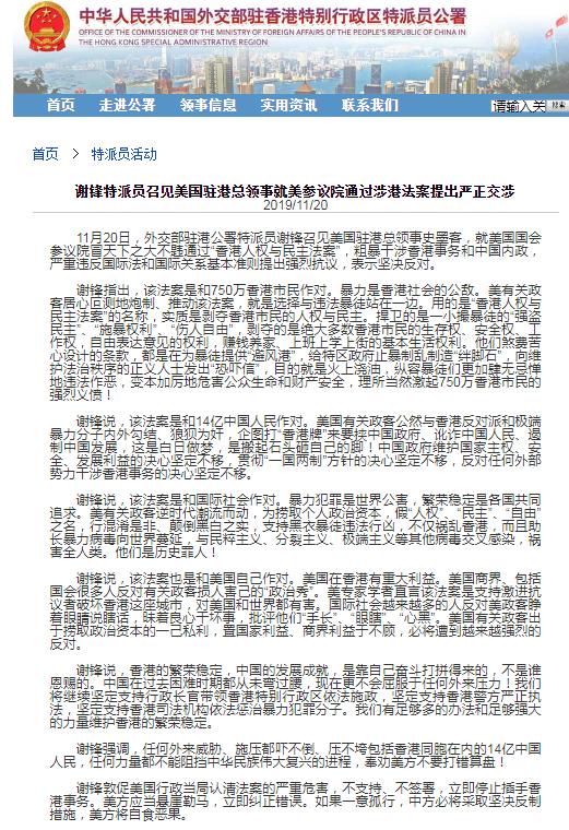 http://www.nowees.com/junshi/1688682.html