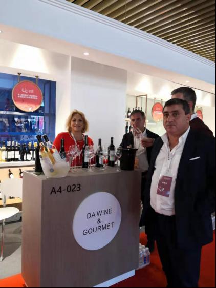 葡萄牙酒庄参展第二届华侨进口商品博览会741.png