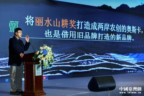 台湾政治评论家邱毅作主题发言。(中国台湾网发)
