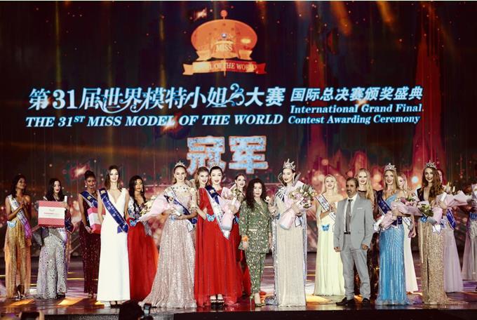 第31届世界模特小姐大赛国际总决赛在深落幕