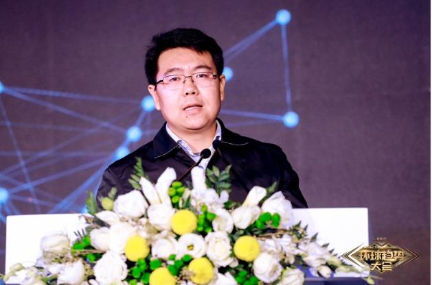图为中宏网总裁毕俊杰致辞